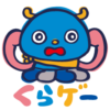kuraGE~Sticker – LINE stickers | LINE STORE